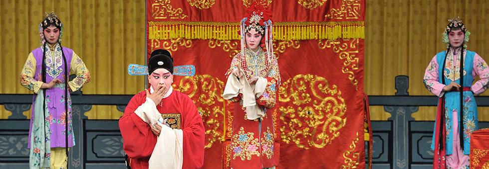 中国京剧两部传统大戏《白蛇传》和《红娘》,以及《三岔口》,《虹桥