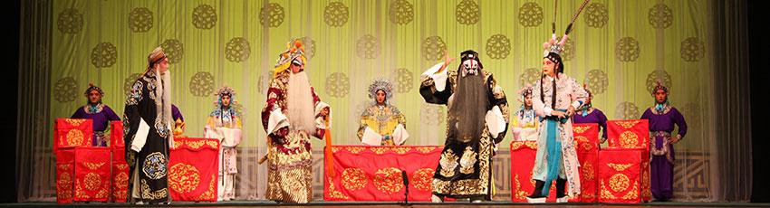 Jingju Theater Company of Beijing: Peking Opera Festival 2012