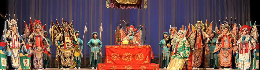 The 120th Anniversary of Mei Lanfang (Russia tour + USA tour): Peking Opera Festival 2014